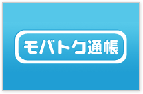 site-thumb-mobatoku