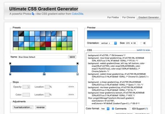 CSSグラデーションジェネレーター